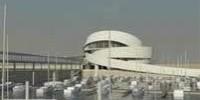 Terminal de Cruzeiros do Porto de Leix�es